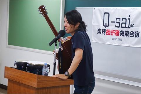 Q-sai@楽器挫折者救済合宿としての定期合宿以外にも、さまざまなイベント・講演を通し、未経験者や挫折者と向き合い続けています。
