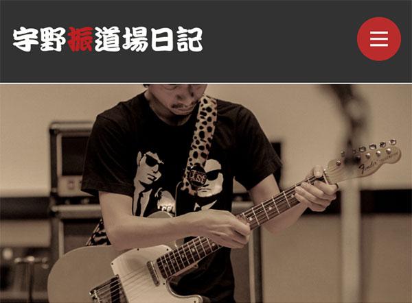 Q-sai@楽器挫折者救済合宿 ギタリスト 宇野振一 ギター教室