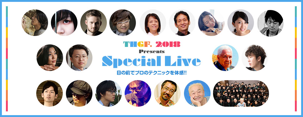 TOKYOハンドクラフトギターフェス2018 きりばやしひろき『指1本しばりギター by Qactus』